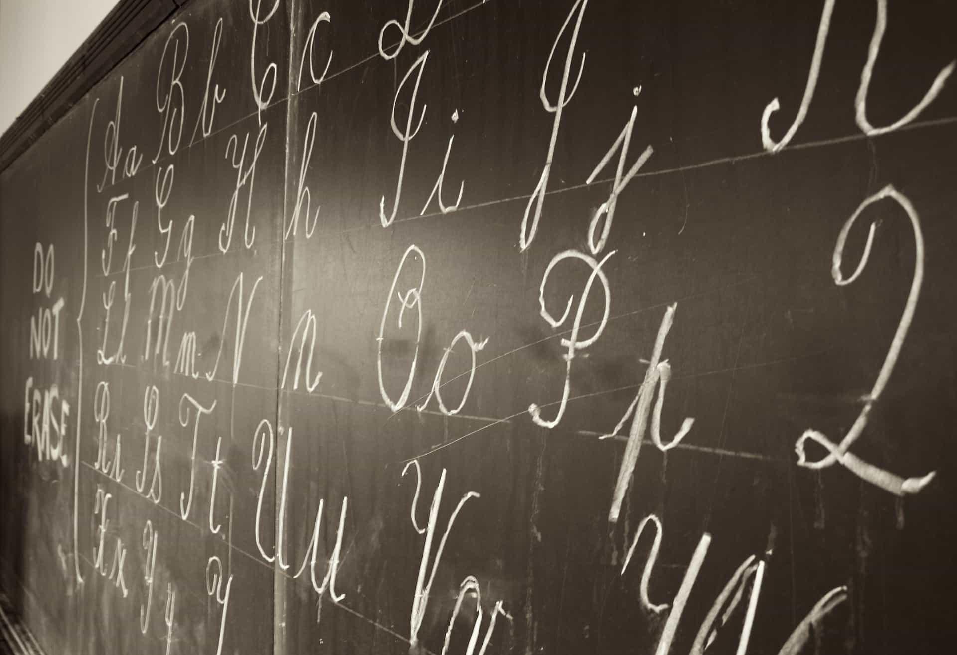 Higher education persuasive essay